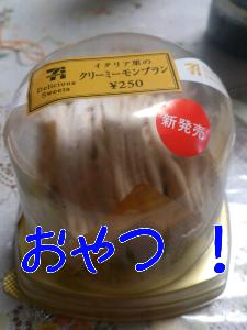 201210574733.jpg