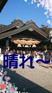 2013-11-17_22.17.58.jpg